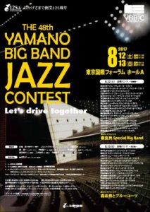 The 48th YAMANO BIG BAND JAZZ CONTEST